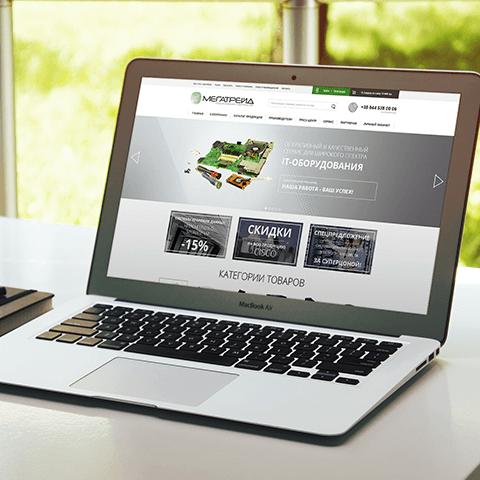 разработка сайт на битриксе